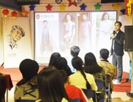 深圳香港服装学院照片