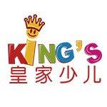 天津皇家少儿英语