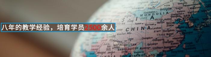 青岛新环球汉语-优惠信息