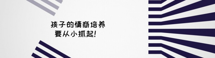 重庆探索佳龅牙兔情商教育-优惠信息