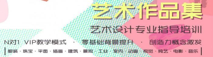 上海孜途教育-优惠信息