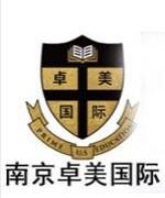 南京卓美国际教育-卓美顾问