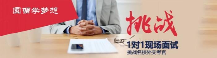 武汉出国留学培训-优惠信息