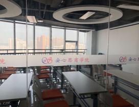 武汉安心思商学院照片