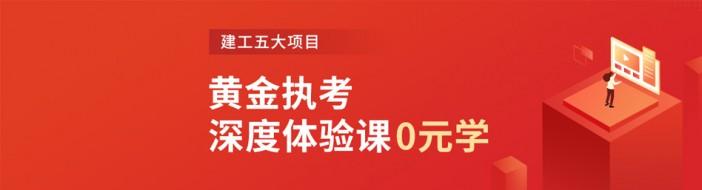 杭州优路教育-优惠信息