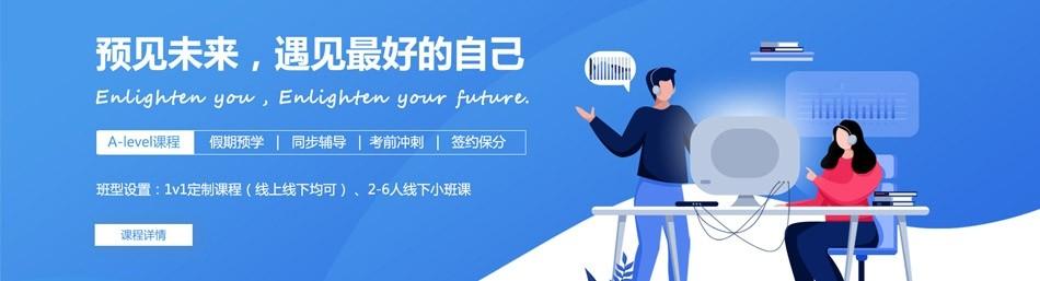 上海学诚国际教育-优惠信息