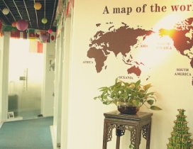 上海汉之音国际汉语学院照片