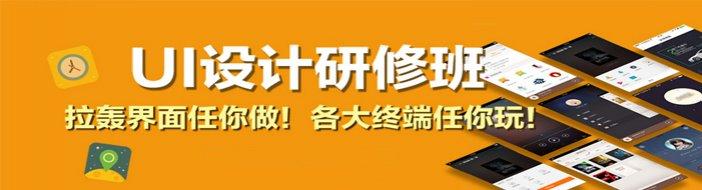 深圳环球数码-优惠信息