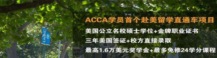 北京东亚国际教育-优惠信息