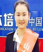 北京山木培训-黄金珍妮