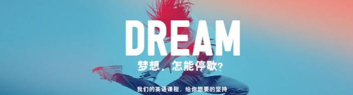 深圳华尔街英语-优惠信息
