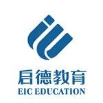 上海启德教育