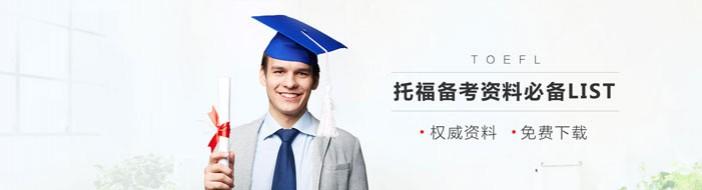 上海三立教育 -优惠信息