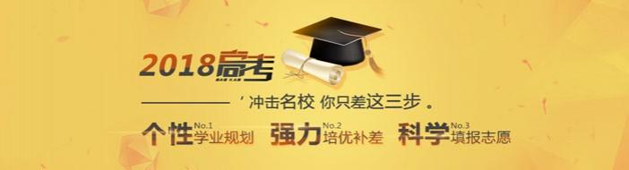 天津文都中小学-优惠信息