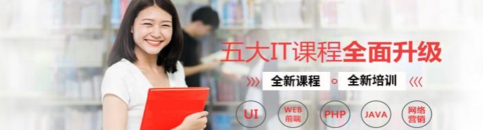 上海牵引力教育-优惠信息