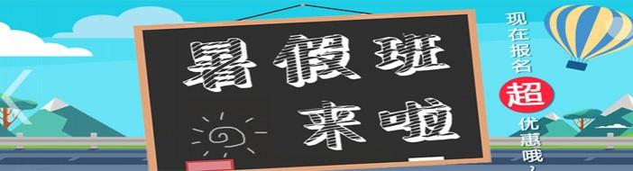 合肥朝日日语-优惠信息