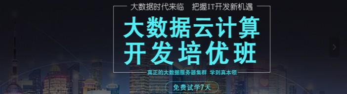 深圳兄弟连IT教育-优惠信息