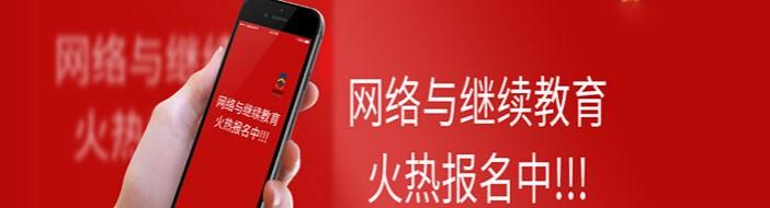 杭州前进专修学校-优惠信息