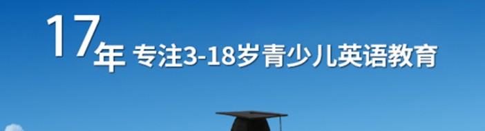 重庆英语培训-优惠信息
