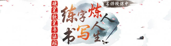 上海思源教育-优惠信息