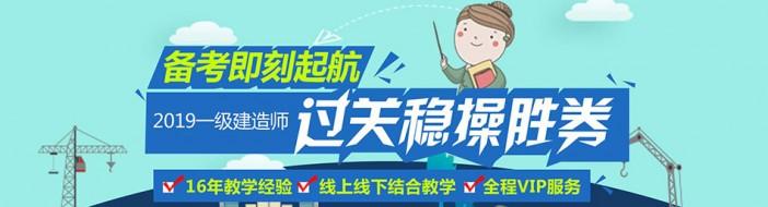 重庆大立教育-优惠信息