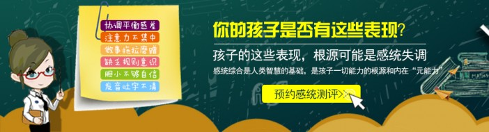 郑州动漫火车感统训练中心-优惠信息