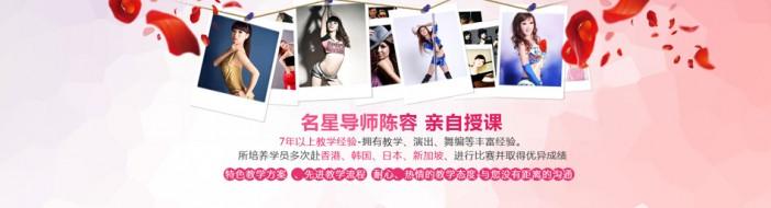 深圳领尚舞蹈-优惠信息