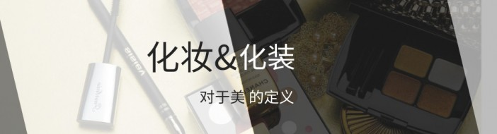 南京原色化妆美甲培训学校-优惠信息