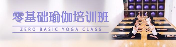深圳哈他瑜伽-优惠信息