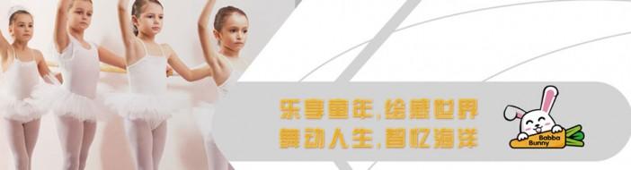 天津芭芭兔国际儿童艺术中心-优惠信息