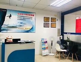 深圳拓谷财会照片