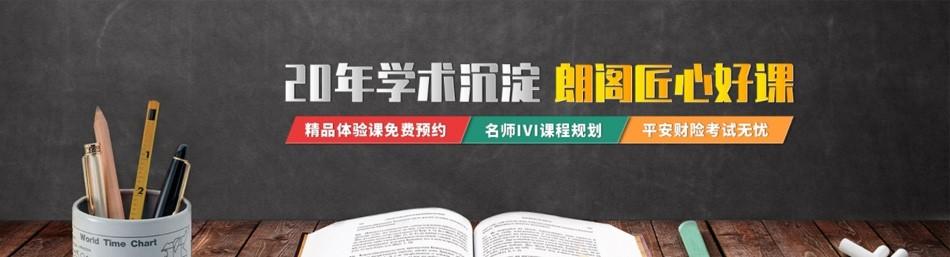 珠海朗阁培训中心-优惠信息