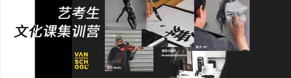 杭州非凡教育-优惠信息