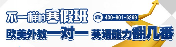 北京汉普森英语分享展示