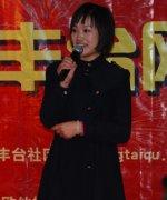 北京宏博幼师-汪淼