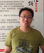 杭州京翰教育-张群