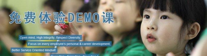 石家庄励步国际儿童英语