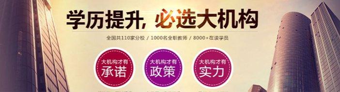 宁波春华教育-优惠信息