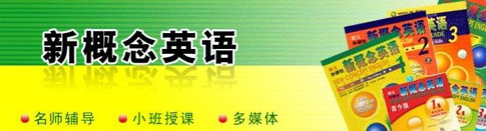 深圳山木培训-优惠信息