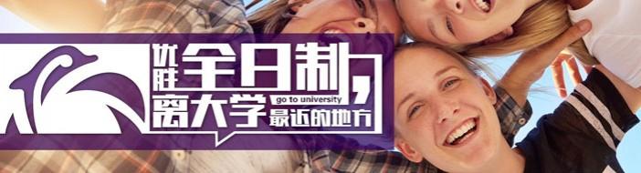 上海优胜教育-优惠信息