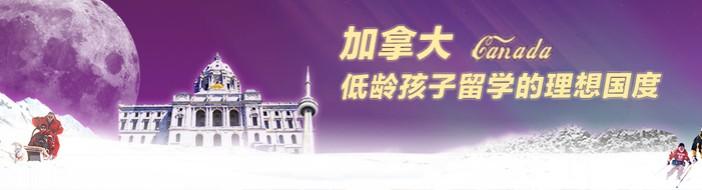 上海金吉列留学-优惠信息