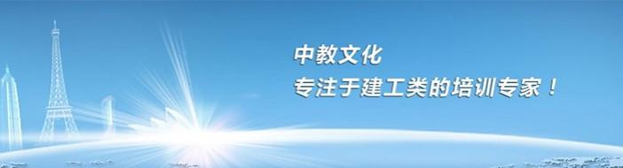 深圳中教文化-优惠信息