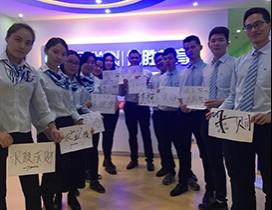 深圳优胜教育照片