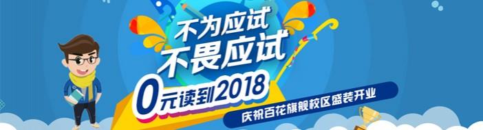 深圳卓越教育-优惠信息