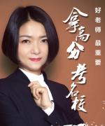 浙江子轩教育-韩林