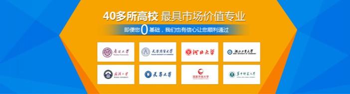 天津智航教育-优惠信息