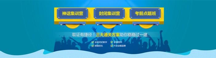 北京中联教育 -优惠信息