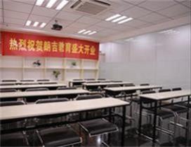 南京朗吉教育照片