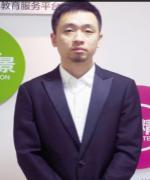 南京秦学教育-李强