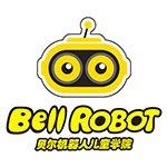 重庆贝尔机器人儿童学院